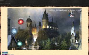 Скриншот сайта Школа Чародейства и волшебства