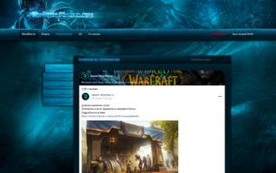Скриншот сайта Riverrise вернулся! 3 реалма+ занижение 99 на x100