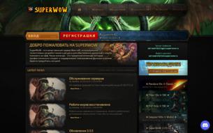 Скриншот сайта Игровой портал Super WoW