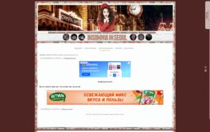 Скриншот сайта Insomnia in seoul