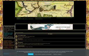 Скриншот сайта Арда 455