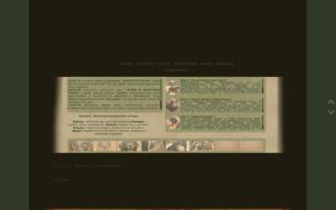 Скриншот сайта Cerebro
