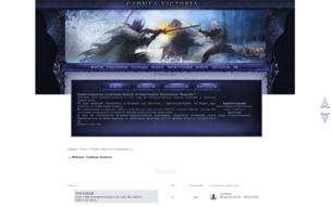 Скриншот сайта Witcher: cadmea victoria