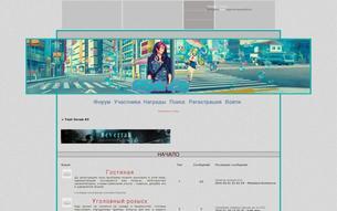 Скриншот сайта Absolom