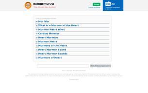Скриншот сайта Ролевая по реборну Murmur (возрождение)