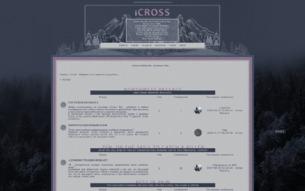 Скриншот сайта iCross