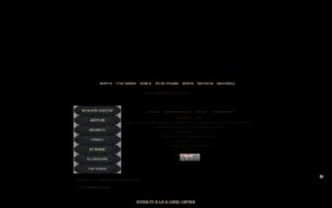 Скриншот сайта The Oblivion crisis