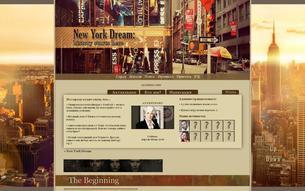 �������� ����� New York Dream