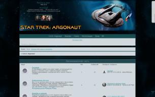 Скриншот сайта U.S.S. Argonaut