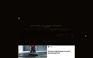 Скриншот сайта Arkham: horror is a place