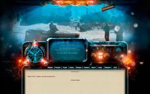 Скриншот сайта Ржавый север