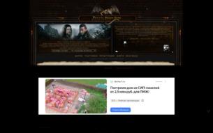 Скриншот сайта Falcone