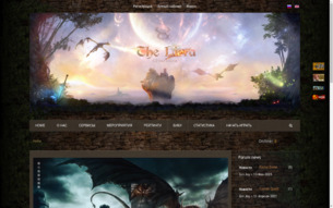 �������� ����� The liera ultima online