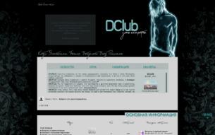 Скриншот сайта Игровой клуб DClub