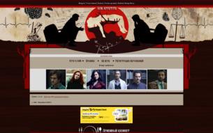 Скриншот сайта Hannibal NBC  FRPG