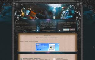 Скриншот сайта Лондон и легенды Изумрудного залива
