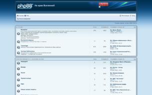 Скриншот сайта На краю вселенной