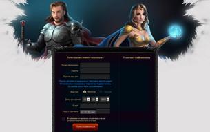 Скриншот сайта Старый Бойцовский Клуб ( world-bk.ru )