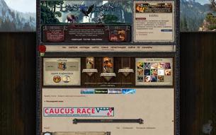 Скриншот сайта Последний клан