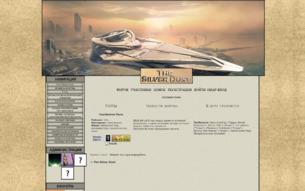 Скриншот сайта The Silver Dust