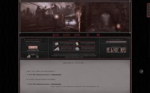 Скриншот сайта TO & TVD: shadow preachers
