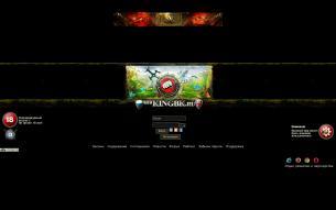 �������� ����� King Bk