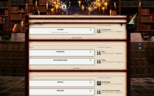 Скриншот сайта Ансион