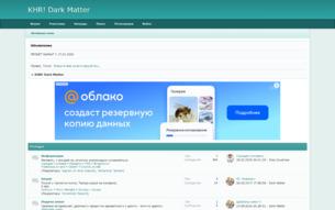 Скриншот сайта KHR! Dark Matter
