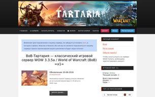 �������� ����� WoW Tartaria � ������� ������ ��� 3.3.5� (x1)