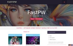 �������� ����� Fast PW: PvP-������ Perfect World v1.5.1 ���