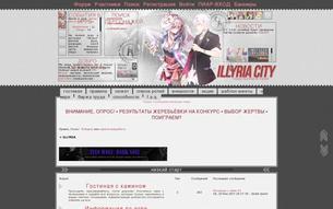 �������� ����� Illirya