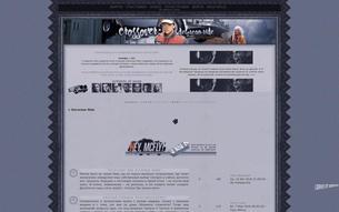 Скриншот сайта DeLorean ride