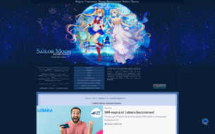 �������� ����� Sailor Moon: second chance