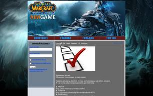 Скриншот сайта World of Warcraft Aimgame: Lich King x1 lvl 90