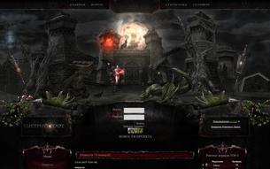 Скриншот сайта LegendaBk