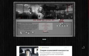 Скриншот сайта TVD & TO: Insurrection