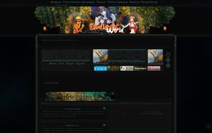 Скриншот сайта Endless world