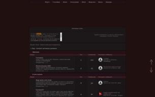 Скриншот сайта Кар - каталог активных ролевых