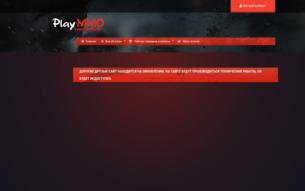 Скриншот сайта Рейтинг онлайн игр - новости, игровые обзоры