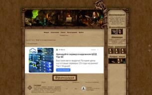 Скриншот сайта Колдовстворец