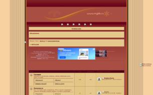 Скриншот сайта Истина