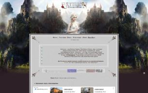 Скриншот сайта Эртелион: путь к бессмертию