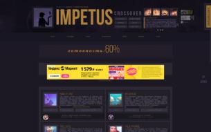 Скриншот сайта Impetus crossover