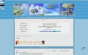 Скриншот сайта Aerie