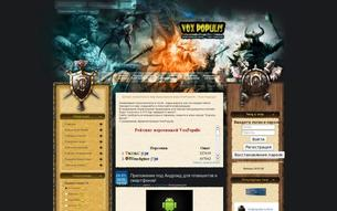 Скриншот сайта Бойцовский клуб (Вирт life)