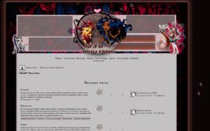 Скриншот сайта MH. EAH: mirror chime