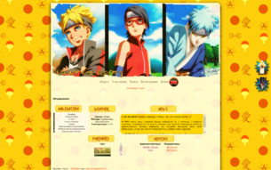 �������� ����� Naruto new history