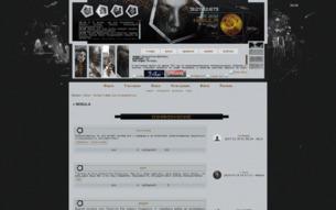 Скриншот сайта Nebula