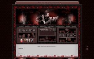 Скриншот сайта Vertigo