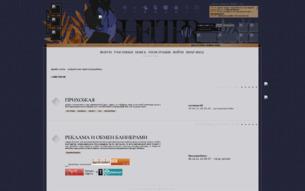 Скриншот сайта Shelter me